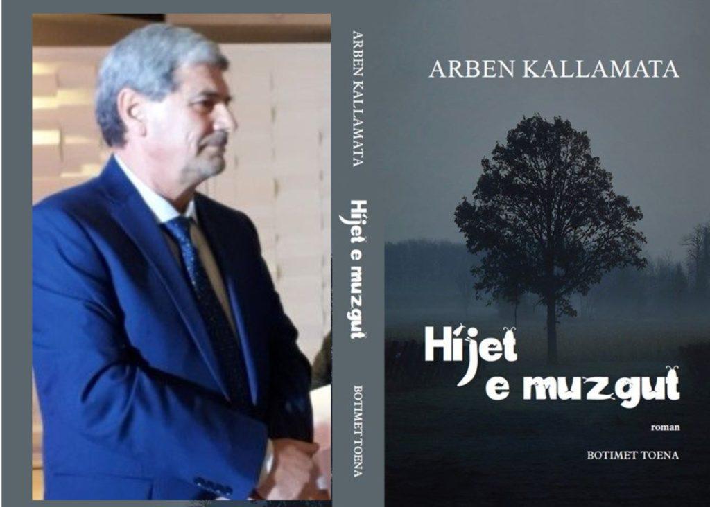 """Intervista/ Davariten """"Hijet e Muzgut""""…"""