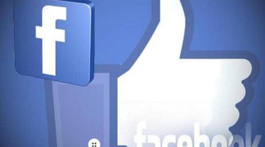 Facebook përditëson faqen: Lamtumirë butoni 'pëlqej', mbetet vetëm 'ndiq'