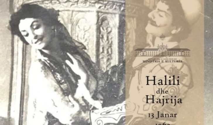 'Halili dhe Hajria' baletit i parë shqiptar, 58 vjet në skenë