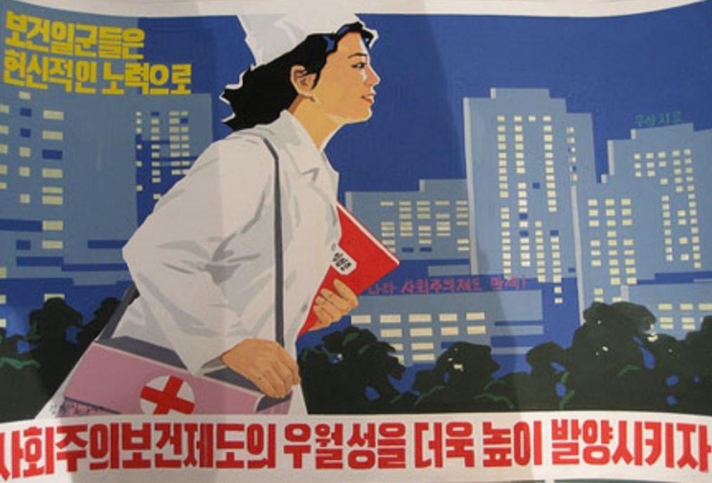 Nga Nador Bakalli: Dy rreshta mbi muralet e realizmit socialist…